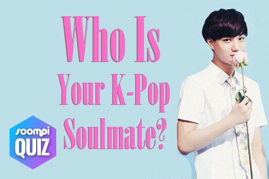 kpop dating quizzes